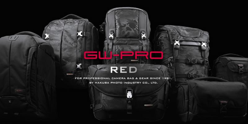 GW-PRO RED カメラバッグ