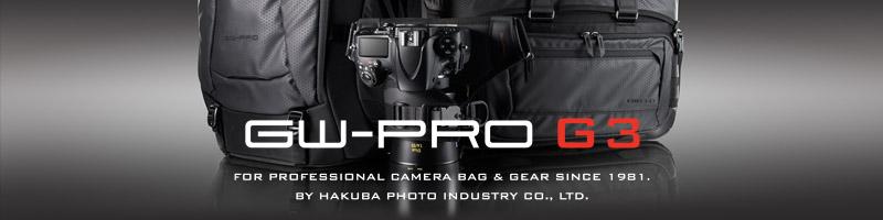 GW-PRO G3 カメラバッグ