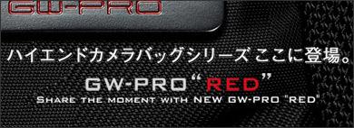 GW-PRO RED