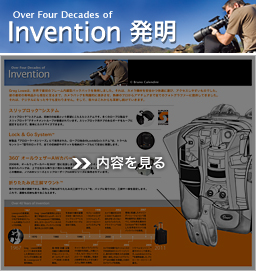 Over Four Decades of Invention [発明]