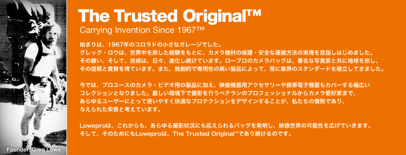 The Trusted Original